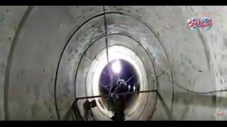 مالم تشاهده من قبل ... مكان على عمق 60 متر تحت الأرض
