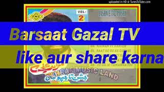 Agar mujhse Pooche Khuda /{ Muratab Ali }
