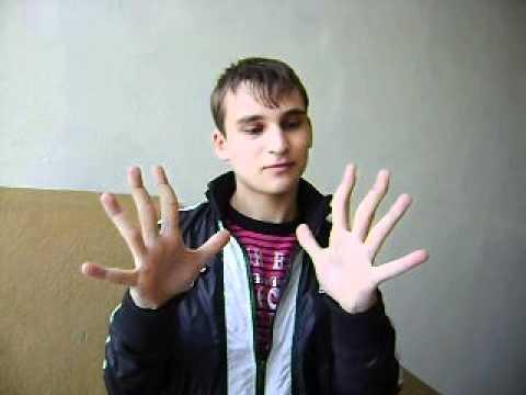 Гиперподвижность суставов пальцев что означает сужение суставной щели