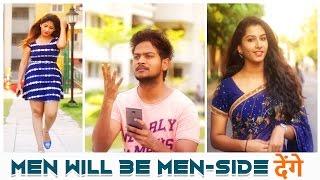 MEN WILL BE MEN SIDE देंगे