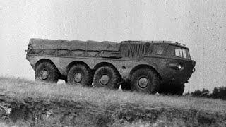 Новые образцы специальных автомобилей ЗИЛ для Советской армии