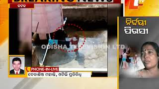 Woman arrested for torturing minor girl in Cuttack