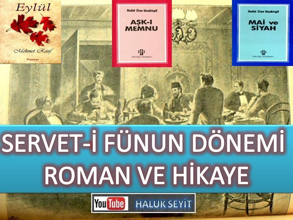 Servet I Fünun Roman Ve Hikayesi Youtube