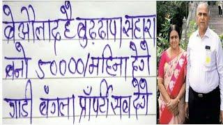 job sarkari   job alert   job government   job   jobs near me   job work from home #jobalert