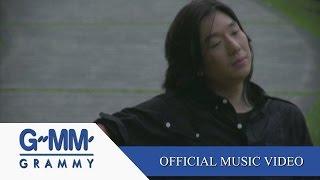 อยู่อย่างเหงาเหงา - บอย Peacemaker 【OFFICIAL MV】