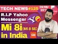 Mi 8i & Mi Band 3 India Launch & Price, Lesser iPhones,BB Key 2,BSNL FTTH, Airtel 149 Plan-TTN#125