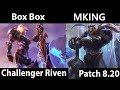 [ Box Box ]  Riven vs Garen [ MKING ] Top  - Box Box Riven Montage