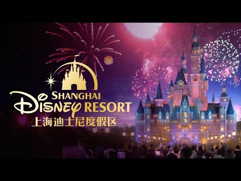 Shanghai Disney Resort Grand Opening Gala