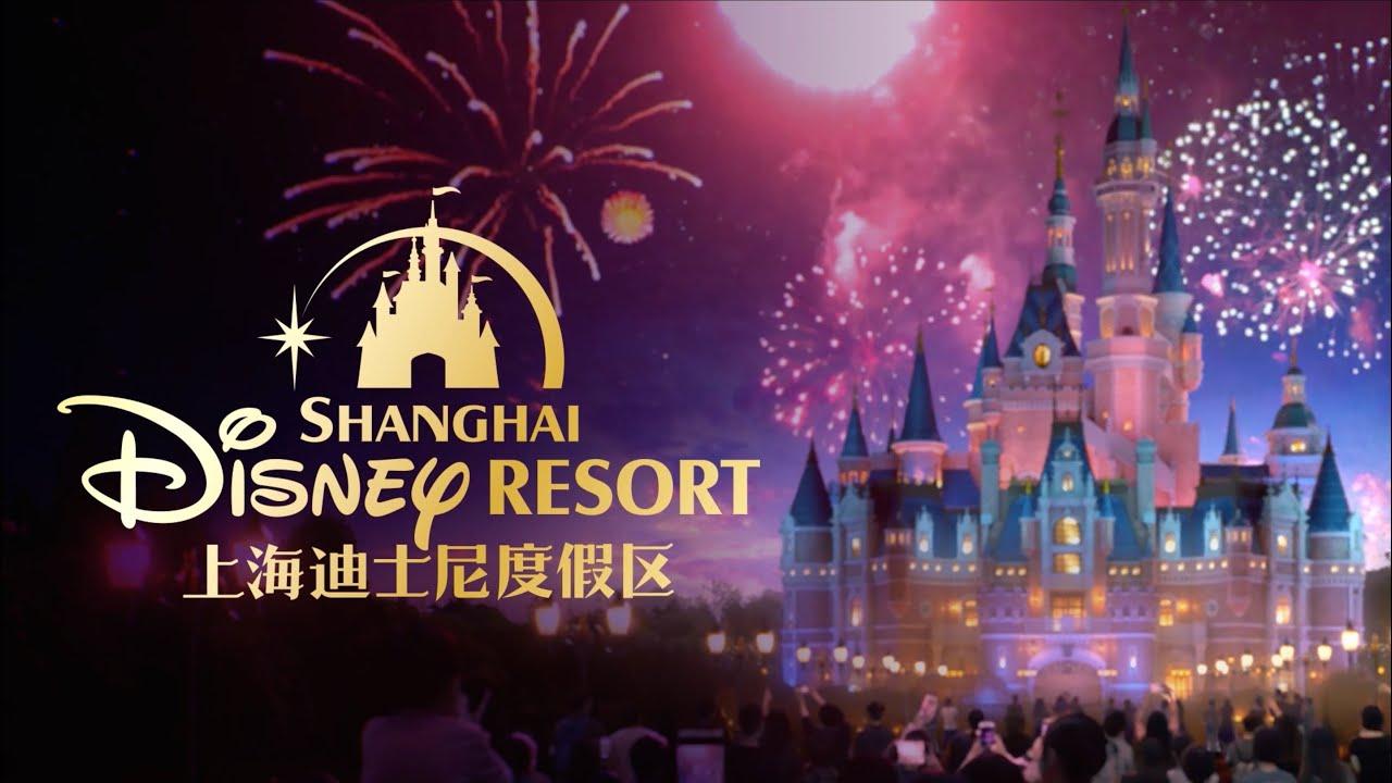Resultado de imagem para shanghai disney resort