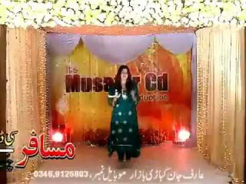 Za yama Gul Panra New songs Of Gul Panra -