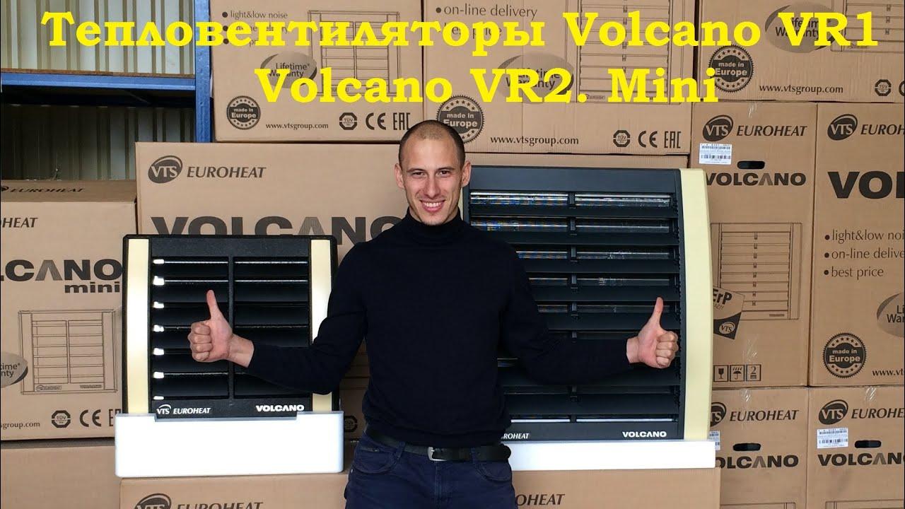 Volcano VR3 - Водяной тепловентилятор - YouTube