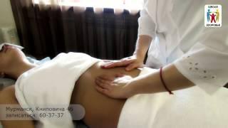 видео Французский массаж