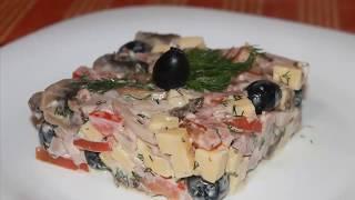 Праздничный салат, оригинальный, пикантный и очень вкусный