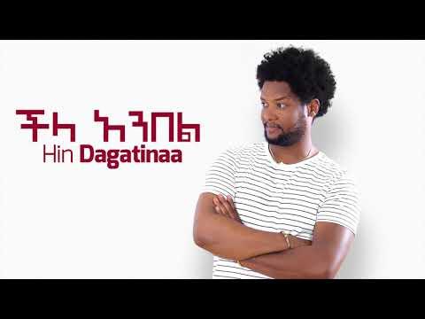 Abush Zeleke – Chila Anebel   ችላ አንበል – New Ethiopian Music 2020 (Official Video)