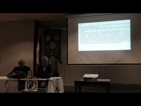 Part ΙI - Ν. Λυγερός: Στρατηγική ακύρωση του Προσυμφώνου των Πρεσπών. Τορόντο, 17/04/2019
