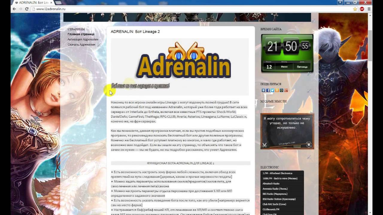 adrenalin l2 crack