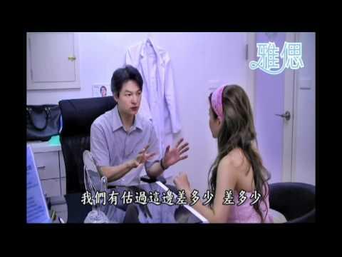 ARS雅偲診所-藝人小CALL 自體脂肪隆乳 - YouTube