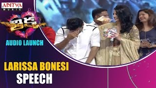 Download Hindi Video Songs - Larissa Bonesi Speech @ Thikka Audio Launch || Sai Dharam Tej, Larissa Bonesi, Mannara || S.Thaman