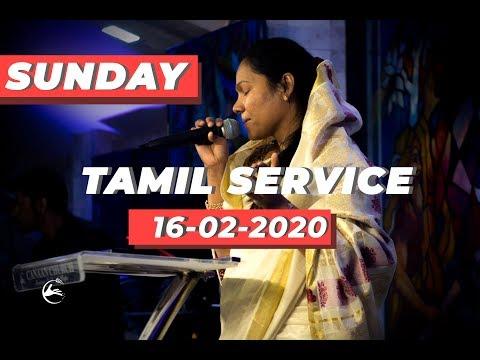 Canaan Church Sunday Tamil  Service | 16-02-2020