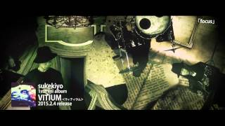 sukekiyo 「focus」 (short ver.) from 1st mini album『VITIUM』(2015.2.4 release)