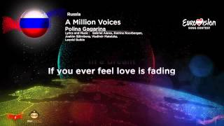 Polina Gagarina - A million Voices (Russia) Eurovision Song Contest 2015