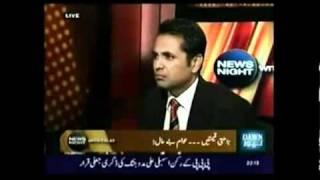 Ahmadi Muslims and Honesty