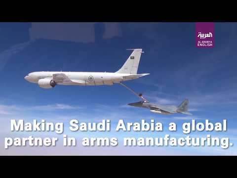 Saudi Arabia launches national state company for military industries (SAMI)