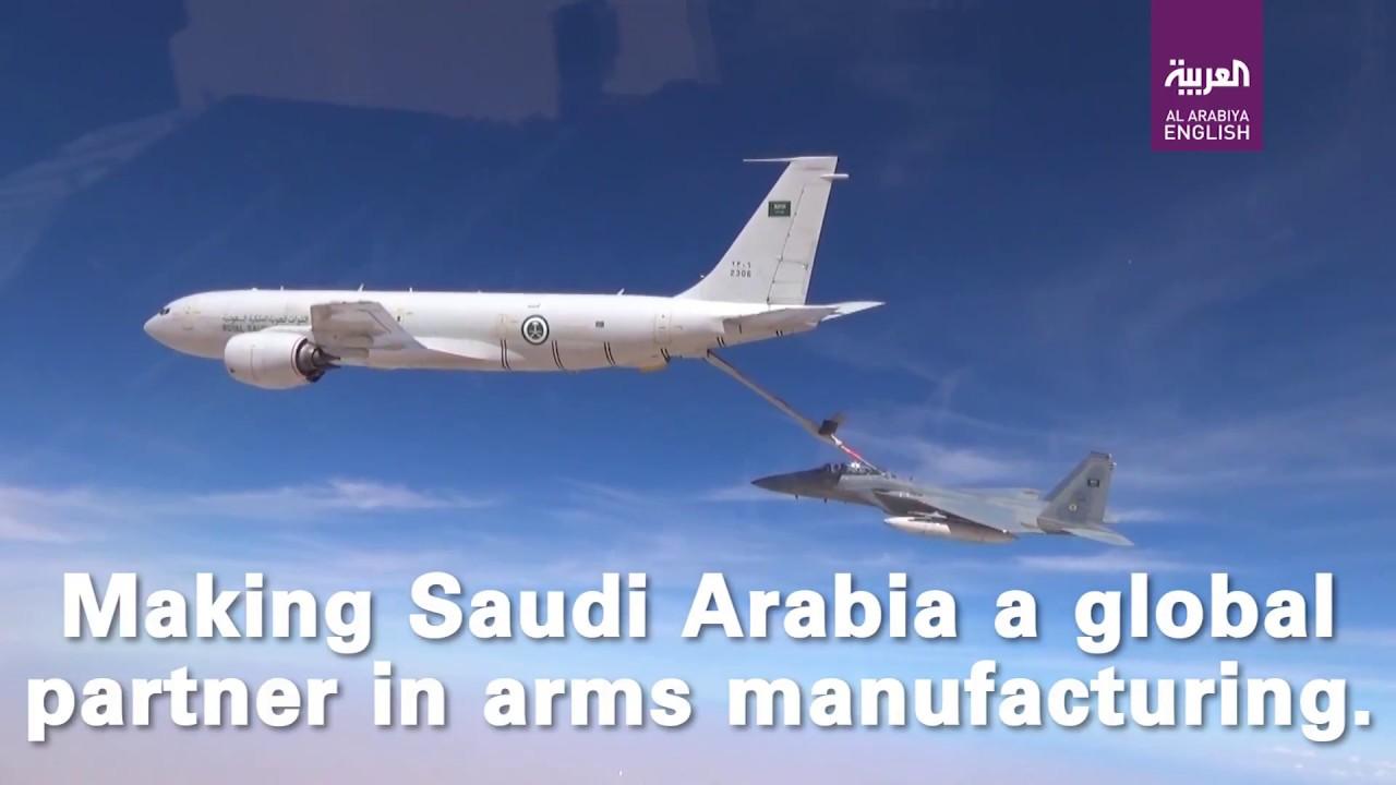 Saudi Arabia launches national state company for military industries (SAMI)