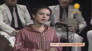 ماجدة عبد الوهاب - حتى فات الفوت...كاملة
