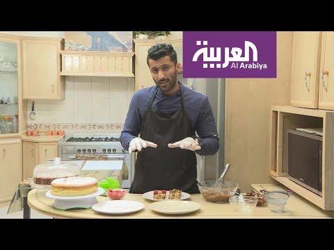 صباح العربية | حلويات مصنوعة بابتسامة سعودية  - نشر قبل 34 دقيقة