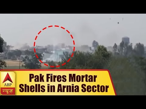 CAUGHT ON CAMERA: Pakistan Fires Mortar Shells in Arnia Sector | ABP News