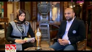 رؤية جديدة مع سارة زكريا ومحمد حاتم| لقاء مع عدد من الكتاب داخل بيت القاضي بشارع المعز 19-2-2018