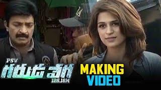 Psv garuda vega movie making video | rajashekar,shraddha das | silver screen