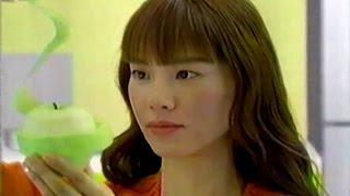 2003年ごろの日立の冷蔵庫 新鮮生活のCMです。江角マキコさんが出演され...