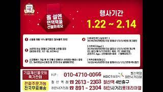 정관장 철산역점(4번출구앞)