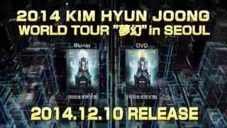 HENECIA JAPAN キム・ヒョンジュン日本公式ファンクラブ:http://heneci...