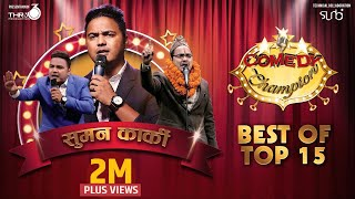 Best of Suman Karki - Comedy Champion