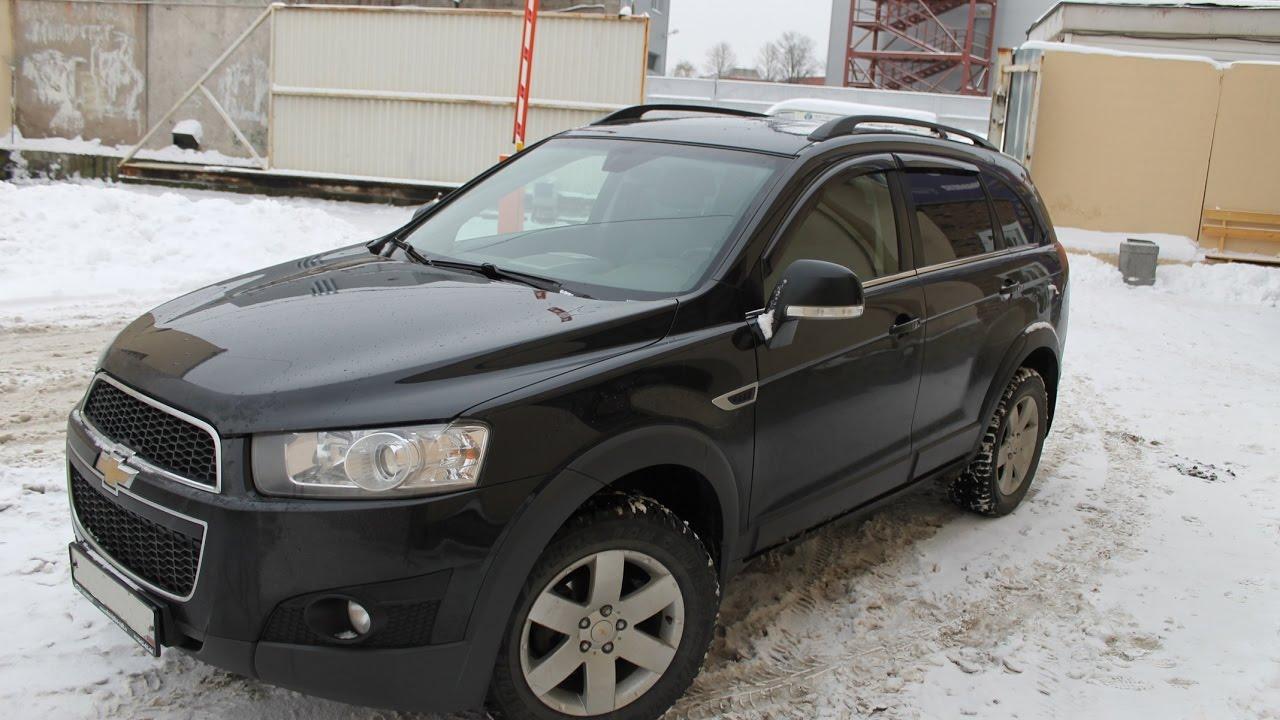 Продажа chevrolet captiva в автосалоне официального дилера атлант-м балтика. Купить новый автомобиль шевроле каптива: официальная цена, низкая стоимость, различные комплектации в наличии.