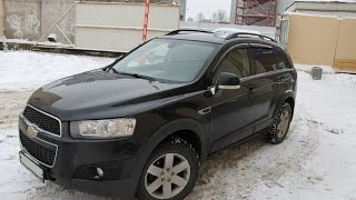 CHEVY PLUS GM KOREYADA Chevrolet Captiva uchun avtomatik uzatish ta'mirlash