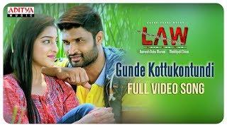 Gunde Kottukontundi Full Song | L A W (LOVE AND WAR) Songs | KamalKamaraju, Mouryani