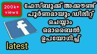 #delete #facebook How to delete facebook account permanently on mobile | malayalam