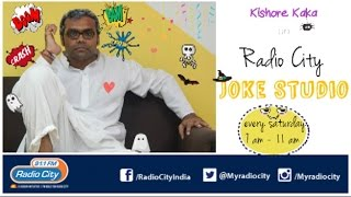 Radio City Joke Studio Kishore Kaka Week 1 | RadioCity 91.1 FM