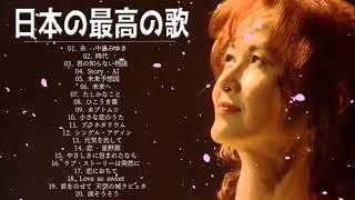 日本の最高の歌メドレー 😍 名曲J POPメドレー 😍 邦楽 10,000,000回を超えた再生回数 ランキング 名曲 メドレー 3
