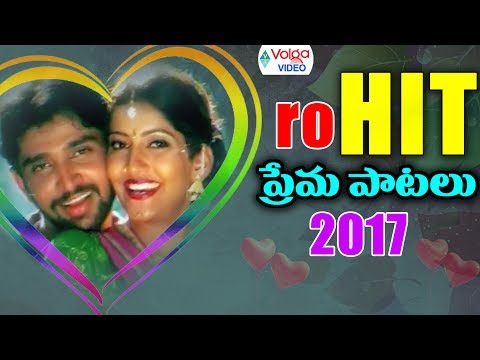 Rohit Super Hit Love Songs - Volga Videos 2017