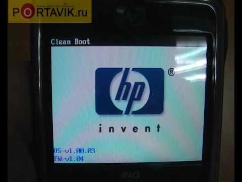 HP iPAQ 914c hard reset howto rus