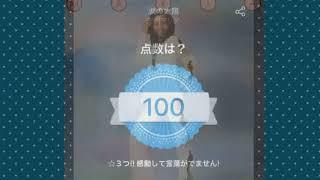 Singer : 姫野涼風 Title : 涙の太陽 70年代お色気三人組シリーズ? 二...