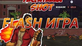FLASH ИГРЫ Tequila Zombies 2 - ТЕКИЛА И ЗОМБИ