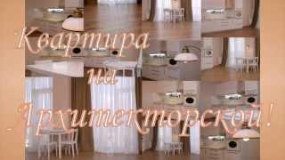Ремонт квартир в Одессе - Квартира на Архитекторской(, 2015-06-17T05:53:31.000Z)