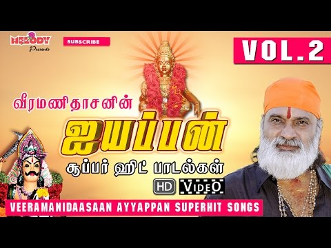 veermanidasan-ayyappan-super-hit-padalgal-vol-02- -ayyappan-video-songs- -ayyappan-padalgal-tamil