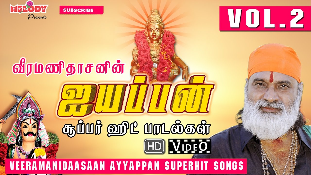 Veermanidasan Ayyappan Super Hit Padalgal Vol 02